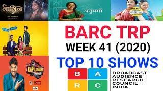 BARC Trp of Week 41 (2020)    Top 10 Indian Serials    TRP Of This Week