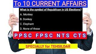 10 IMPORTANT CURRENT AFFAIRS MONTH December 2020| Top 10 Current affairs MCQs| Opmcqs