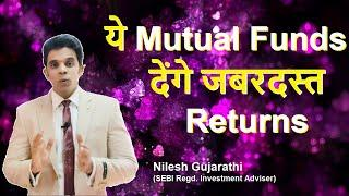 Best Mutual Funds for SIP in 2020 | Mutual funds – Monthly update & Summary | Top 3 Largecap Midcap