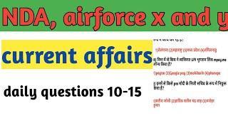 #gk #gkkapital current affairs top 10 questions 2020
