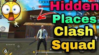 new hidden place in clash squad  Top 5 || part :- 1 || best place for clash squad Barmuda map |