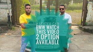 second hand Surat in top Gair Motors part one 3 cars premium cars lover