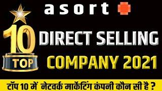 Asort- [No.1 Network Marketing] Top 10 Direct Selling Company 2021   No1 MLM COMPANY   Asort Company