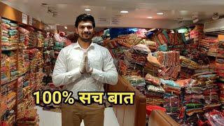 Surat Manufacturer of all Types of Dress Material, Suit Saree Lahenga । Adarsh Market Surat |