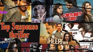 Top 10 South Indian Suspense Thriller Movies   Crazy Mind