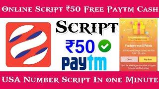 New Earning App 2020 ₹50 Instant Direct In Paytm || Without Number Bypass Trick || Best Earning App