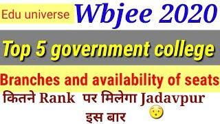 Wbjee top 5 government engineering college availability of seats and branch | JU,KGEC