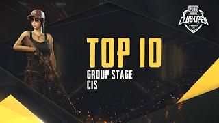 [TOP 10] PMCO CIS Group Stage | Spring Split | PUBG MOBILE CLUB OPEN 2020