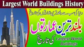 World Tallest Building 2019 || Top 10 tallest buildings in the world 2020