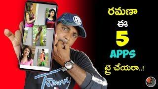 Top 5 Best & Useful Android Applications 2020 | Latest Android Apps 2020 in Telugu | Tech Siva