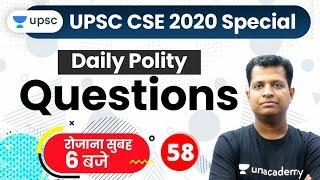 Polity Lecture for IAS   Polity for UPSC CSE 2020   Daily Polity Questions by Pawan Sir