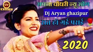 Haryanvi Dj Song 2020 | Haryana DJ song , 2020 Haryana | Haryanvi songs New Haryanvi DJ Song 2020