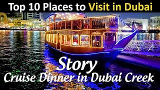 Top 10 Places to visit in Dubai | Dhow Cruise Dinner Dubai Creek | Dubai Creek | Yasir Malik