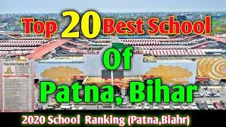 Patna School Ranking | TOP 20/ 10 SCHOOL  In  PATNA ,BIHAR | CBSE,ICSE BOARD  Top school of Patna ,