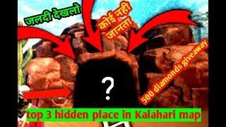 Top 3 hidden place in Kalahari map | top secret places in Kalahari map | hidden place in kalahari