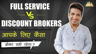 Discount Brokers Vs Full Service Stockbrokers | Who is Best For You?