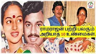 நடிகர் ராமராஜன் 10 உண்மைகள்   Actor Ramarajan   Top 10 Facts   Tamil Glitz