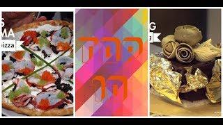 Top 10 experience food in the world