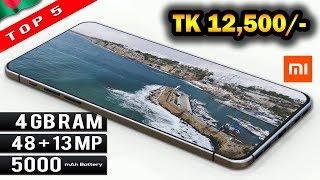 ১৩ হাজারের সবচেয়ে পাওয়ারফুল এই ৫টি মোবাইল! - 5 Best Smartphones under 13,000 Taka in BD | APRIL 2020