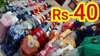 40 रूपये से शुरूgirls tops wholesale market in delhi ! girls tops manufacturer ! fancy party wear