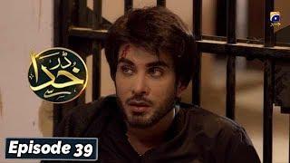 Darr Khuda Say - EP 39 || English Subtitles || 3rd Mar 2020 - HAR PAL GEO