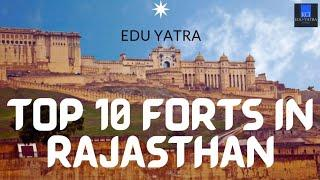 Top 10 best forts in rajasthan . best places in rajasthan . best place in Rajasthan . top ten Hindi
