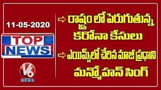 Top News Headlines   11th May 2020   V6 Telugu News