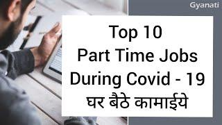 The 10 Best Work From Home Jobs In 2021 | Top 10 Part-time jobs during Covid19