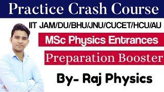 IIT JAM Physics 2021 | MSc Physics Entrances | Previous Year Problems | Raj Physics Tutorials