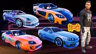 GTA 5 - VICE CITY Se FAST AND FURIOUS Car Churaya