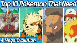 Top 10 Pokemon That Need A Mega Evolution ||pokemon Mega Evolution Explain||favourite Pokemon hindi