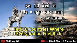TOP 10 COUNTRY WHERE EVERY INDIAN Feel RICH l Top 10 Cheapest Countries Where Indian Feel Rich l Sk