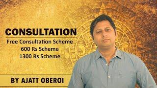 TO KNOW ABOUT AJATT OBEROI ASTROLOGER CONSULTATION SCHEME | TOP 10 BEST ASTROLOGER IN WORLD | ASTRO