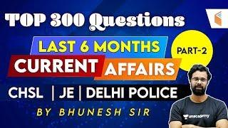 Last 6 Months Current Affairs 2020 | Top 300 Current Affairs Question for SSC CHSL, JE, Delhi Police