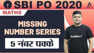 Missing Number Series Tricks for Bank Exams | Maths for SBI PO 2020