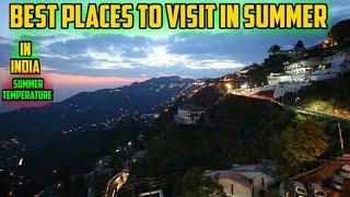 Top10 summer places to visit in india in hindi | Best summer travel cities | Famous places