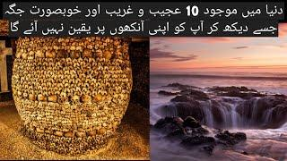 Top 10 stranger and beautiful places in the world|top 10|Abdul mohiz world