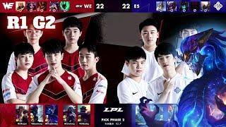 WE vs ES - Game 2 | Round 1 Playoffs LPL Spring 2020 | Team WE vs eStar G2