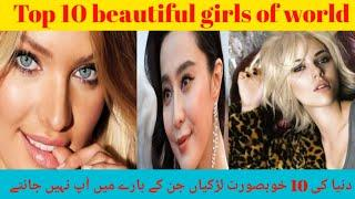 Top 10 beautiful girls of the world. Most beautiful girls in the world 2020. Top 10  girls of world.