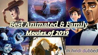 Top 10 best Animated & Family movies of 2019 |Hollywood movie only in hindi dubbed | as per my list