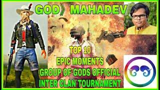 GOD》MAHADEV || TOP 10 EPIC MOMENTS || GROUP OF GODS OFFICIAL || INTER CLAN TOURNAMENT
