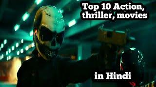 Top 10 best movies in Hindi | 2020 movies | action, thriller movies in Hindi
