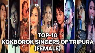 Top-10 Kokborok Female Singers of Tripura//Best Singers All Times