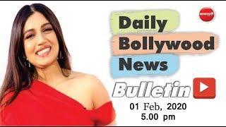 Ranveer Singh Kiss | Neha Kakkar Marriage | Disha & Tiger | Bollywood News | 1st Feb 2020 | 5 PM