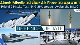 Defence Updates #784 - Prithvi-2 Missile, IAF About Akash Missile, MiG-29 Upgrade