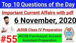 6 November Current Affairs - Top 10 Questions    JKSSB Class IV/Panchayat Account Assistant   