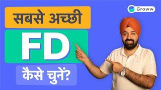 Fixed Deposit (FD) - How to Select the Best Fixed Deposit | Fixed deposit interest rates | Groww