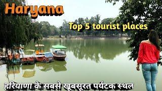 हरियाणा के 5 सबसे प्रसिद्ध पर्यटक स्थल, haryana top 5 tourist places