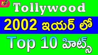 Tollywood 2002 Year Top 10 Hits  Telugu Top Hits in 2002   2002 Telugu Top 10 Hits  Top 10 Hits 2002