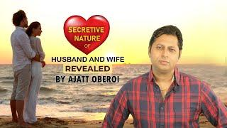SECRETIVE NATURE OF HUSBAND AND WIFE REVEALED | TOP 10 BEST ASTROLOGER IN MUMBAI | ASTROLOGER IN WOR